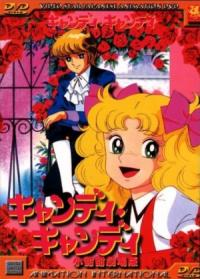 Anime: Candy Candy (1992)