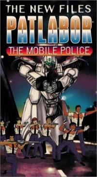 Anime: Patlabor The Mobile Police: The New Files