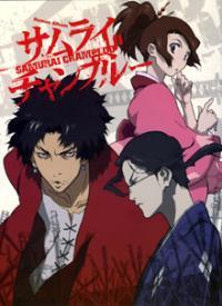 Anime: Samurai Champloo