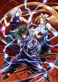Anime: Tenjo Tenge OVA