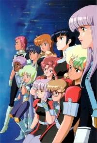 Anime: Gall Force 3: Stardust War