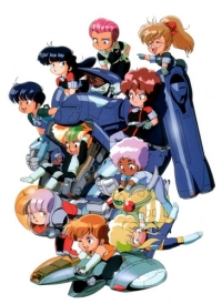Anime: 10 Little Gall Force