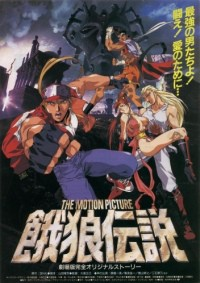 Anime: Fatal Fury: The Motion Picture