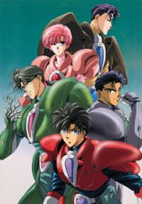 Anime: The Special Duty Combat Unit Shinesman