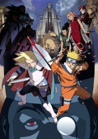 Naruto: The Movie 2 - Die Legende des Steins von Gelel