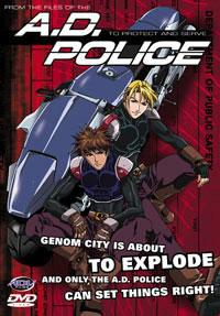Anime: A.D. Police: To Protect and Serve