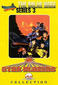 Anime: Star Blazers: The Bolar Wars