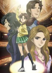 Anime: Glass Mask (2005)