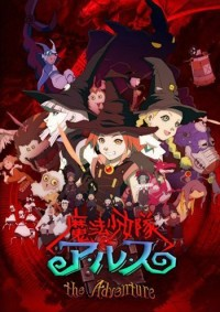 Anime: Tweeny Witches: The Adventures