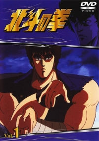 Anime: Fist of the North Star