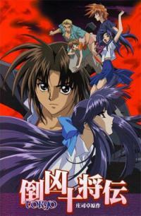 Anime: 10 Tokyo Warriors