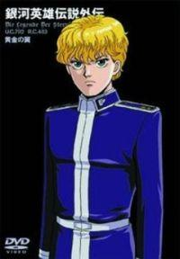 Legend of Galactic Heroes: Golden Wings