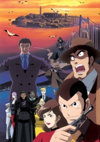 Anime: Lupin Sansei: Alcatraz Connection