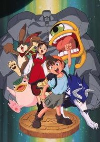 Anime: Monster Rancher