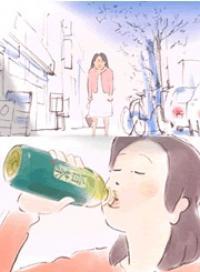 Anime: Delicious Tea
