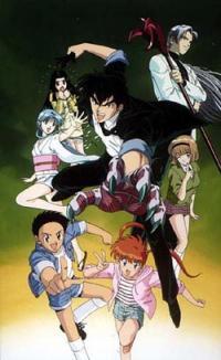 Anime: Jigoku Sensei Nube
