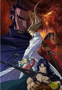 Anime: Storm Rider: Clash of Evil