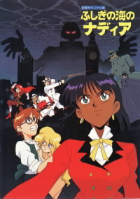 Nadia: The Secret of Blue Water - The Movie