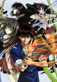 Anime: Flame of Recca
