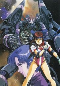 Anime: Gunbuster