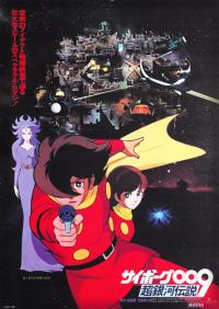 Anime: Raumstation Cyborg 009 & Gefährlicher Countdown für Cyborg 009