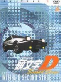Anime: Initial D: Second Stage