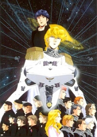 Anime: Legend of the Galactic Heroes