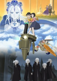Anime: Fantastic Children