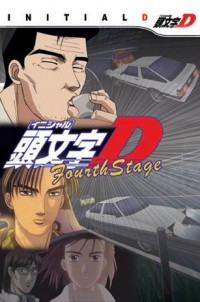 Anime: Initial D 4th Stage