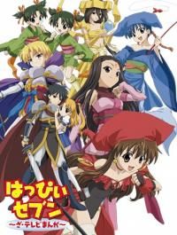 Anime: Happy Seven: The TV Manga