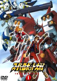 Anime: Super Robot Wars: Original Generation - The Animation