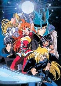 Anime: The Slayers Try