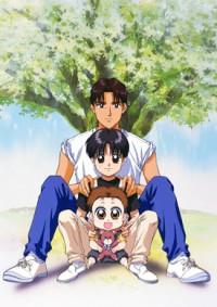 Anime: Aka-chan to Boku