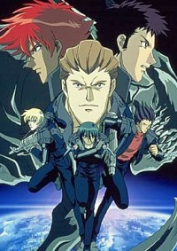 Anime: Geisters: Fractions of the Earth