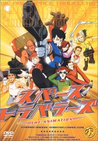 Anime: Space Travelers: The Animation