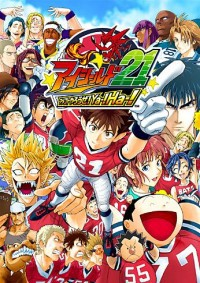 Anime: Eyeshield 21