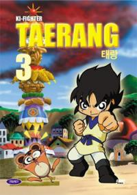 Anime: Ki-Fighter Taerang