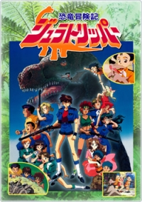 Anime: Planet der Dinosaurier