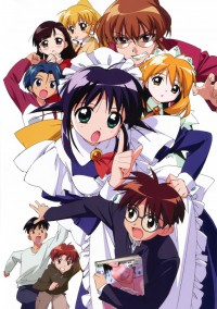 Anime: Mahoromatic Automatic Maiden - Summer Special