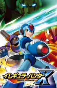 Anime: Megaman X - The Day of Sigma
