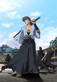 Anime: Gun-dou Musashi