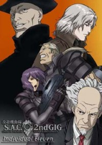 Anime: Ghost in the Shell: S.A.C 2nd GIG Movie