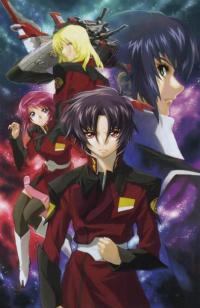 Anime: Mobile Suit Gundam Seed Destiny Special Edition