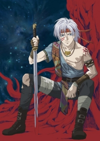 Planet of the Beast King - Jyu-Oh-Sei