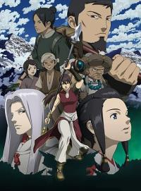Anime: Guardian of the Spirit