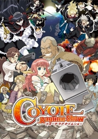 Anime: Coyote Ragtime Show