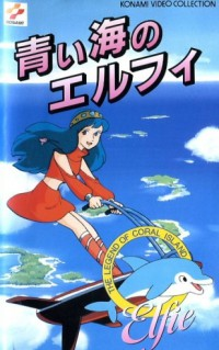 Anime: Coral Reef Legend: Elfie of the Blue Sea