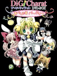 Anime: Di Gi Charat Summer Special 2000