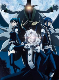 Anime: D.Gray-man