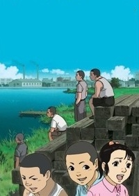Anime: Mein Heimatland Japan